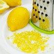 Stock Photo: Lemon and lemon zest