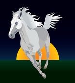 Whitehorse — Stock Vector
