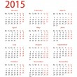 Simple calendar 2015 — Stock Vector #38234957