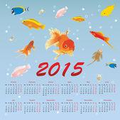 Calendar 2015 with fish — ストックベクタ