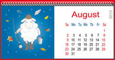 Calendar for August and lamb goes fishing — 图库矢量图片