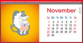 Calendar for November and lamb reading a book — 图库矢量图片