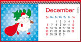 Calendar for December and lamb dressed as Santa — 图库矢量图片