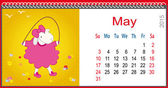 Calendar for May and lamb jumping on skipping rope — 图库矢量图片