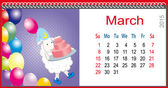 Calendar for March and lamb bear cake — 图库矢量图片