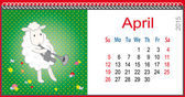 Calendar for April and lamb plays the trumpet — 图库矢量图片