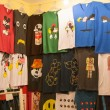 Funny t-shirts with Mickey Minnie Mouse — Zdjęcie stockowe #22839606