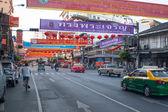 Banners de publicidade com lanternas chinesas — Foto Stock