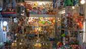 View of Toys shop — Foto de Stock