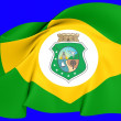 Stock Photo: Flag of CearState, Brazil.