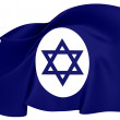 Civil Ensign of Israel — Stock Photo #23970951