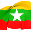 Flag of Myanmar — Stock Photo