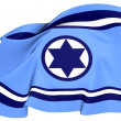 Israel Air Force Flag - Stock Photo