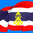Thailand Naval Jack — Stock Photo #24845681