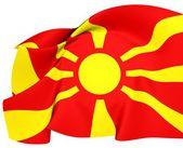 国旗的马其顿 — 图库照片