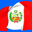 Flag of Peru — Stock Photo #25820599