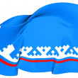 Stock Photo: Yamalo-Nenets Autonomous Okrug Flag, Russia.