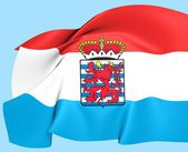 Flag of Luxembourg Province, Belgium. — Stock Photo