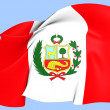Flag of Peru — Stock Photo #28893727