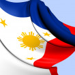 Flag of Philippines — Stock Photo #31002533