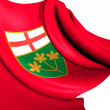 Flag of Ontario, Canada. — Stock Photo
