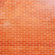 Old orange brick wall texture and background — Stock Photo