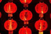 Chiński czerwone latarnie — Zdjęcie stockowe