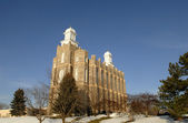 Logan Temple of the LDS Church — Stock Photo