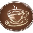 Coffee cup — Stock Vector #23080736