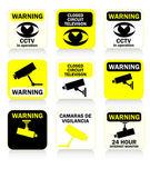 Set CCTV Warning Stickers — Stock Vector