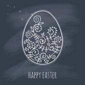 Easter egg on a blackboard — Stock Vector