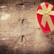 Festive gift box — Stock Photo #37253877