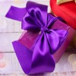 Stock Photo: Festive gift boxes