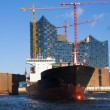 Ship and the Elbe Philharmonic Hall — Stock Photo