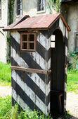 Sentry-box — Stock Photo