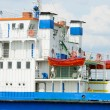 Ferry — Stock Photo