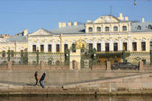 Sheremetev Palace — Stock Photo