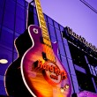 Stock Photo: Hard Rock Cafe Sign
