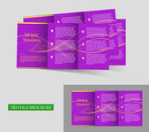 Tri pli design de brochures — Vecteur