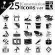 Construction Icons v.01 — Stock vektor