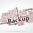 Backup — Stock Vector #28993933