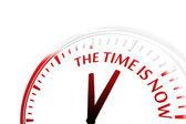 A hora é agora — Vetor de Stock