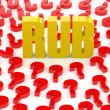 RUB sign surrounded by question marks. Concept 3D illustration. — Stock Photo #22911610
