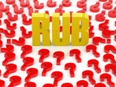 RUB sign surrounded by question marks. Concept 3D illustration. — Stock Photo