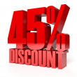 Stock Photo: 45 percent discount. Red shiny text. Concept 3D illustration.