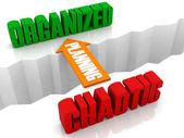 规划是从混沌到有组织的桥梁。概念 3d 图. — 图库照片