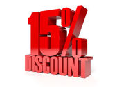 15 percent discount. Red shiny text. Concept 3D illustration. — Stock Photo