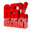65 percent discount. Red shiny text. Concept 3D illustration. — Stock Photo