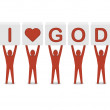 Royalty-Free Stock Photo: Men holding the phrase i love god. Concept 3D illustration.