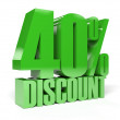 40 percent discount. Green shiny text. Concept 3D illustration. — Stock Photo